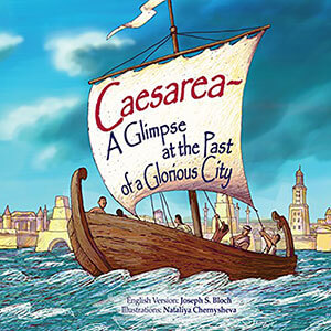 Caesarea Children's Book
