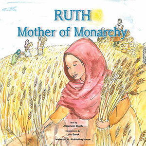 Ruth: Mother of Monarchy