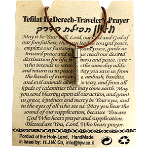 Traveler's Prayer Scroll Necklace