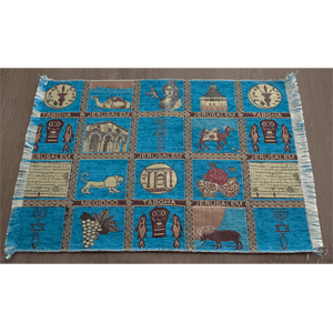 Holy Land Placemat in Turquoise