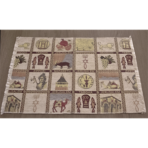 Believer Sites and Symbols Placemat in Cream