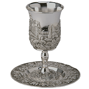 Kiddush Cup. Tower of David. Pewter Plated.