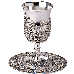 Kiddush Cup. Tower of David. Silver Plated.