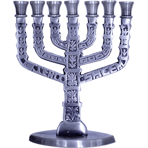 The Lily Menorah, Pewter Plated
