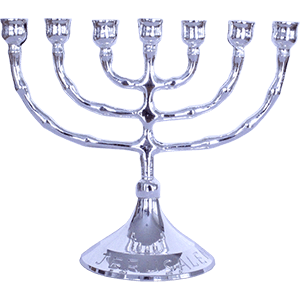 X-Small Polished Plated or Brass Menorah, 5 Metal Options
