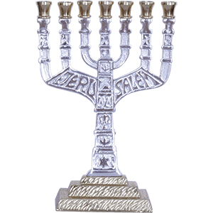 The Jerusalem Menorah