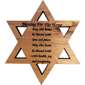 Blessing for the Home Olive Wood David's Star Magnet