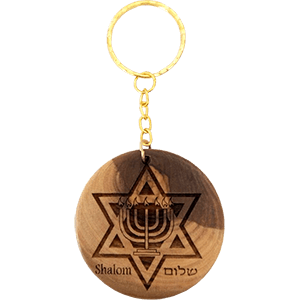 Star of David and Menorah Olive Wood Keychain