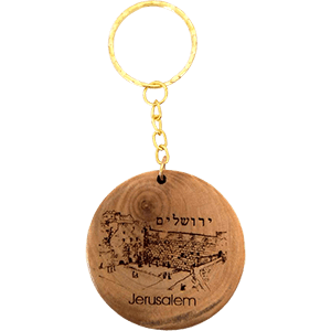 The Western Wall Olive Wood Keychain