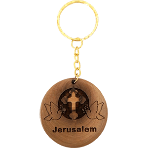 Cross with Two Doves Keychain