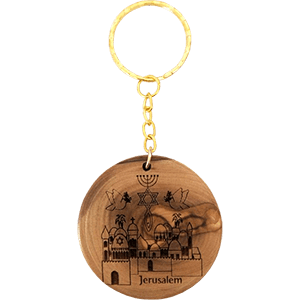 Grafted In Jerusalem Olive Wood Keychain