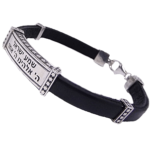 Leather and Silver Shema Yisrael Bracelet for Men