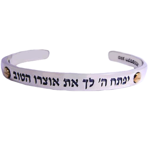 Silver Cuff Bracelet with Deuteronomy 28:12