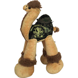 Israel Army Plush Toy Camel