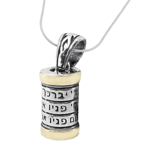 Silver and 9kt Gold Cylinder Aaronic Blessing Necklace