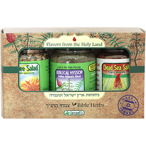 Save 15% on Set of Salt Picante, Salad, Hyssop Seasonings
