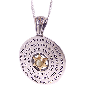 72 Names of God Silver and 9kt Gold Cat's-eye Necklace