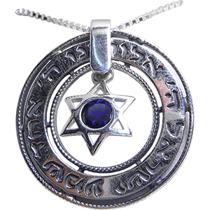 Shema Yisrael Blue Zircon and Silver Necklace