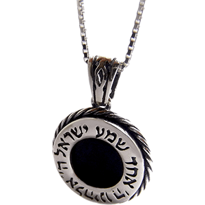 Shema Yisrael Black Onyx and Silver Necklace