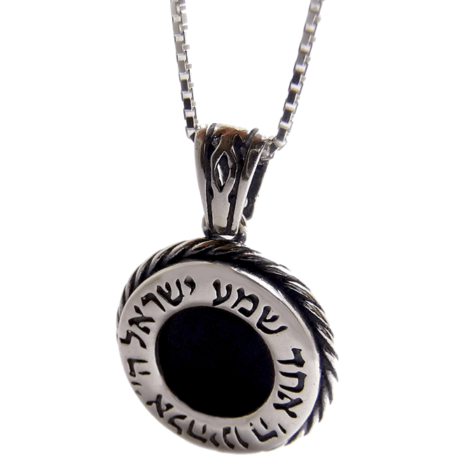 Shema yisrael black onyx necklace sterling silver with black onyx necklace inscribed with the first line of the shema in hebrew length 19 34 inches 50 cm aloadofball Choice Image