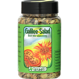 Galilee Salad Rich Mix Seasoning.