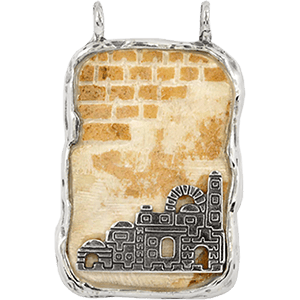 Jerusalem Stone and Silver Old City Necklace