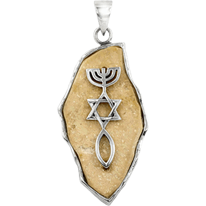 Jerusalem Stone and Silver Sea of Galilee Grafted In Necklace