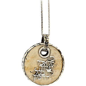 Jerusalem Stone and Silver Psalm 91:11 His Angels Necklace
