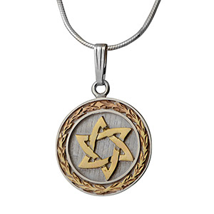 Rafael Jewelry Silver Disk with 9kt Gold Star of David and Olive Laurel