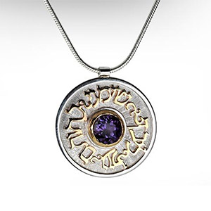 Rafael Jewelry Silver and 9kt Gold with Amethyst 'Seal Over Your Heart' Necklace