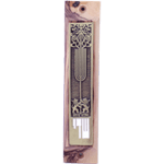 Olive Wood Lion of Judah Mezuzah