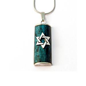 Rafael Jewelry Eilat Stone Amulet with Silver Star of David Necklace