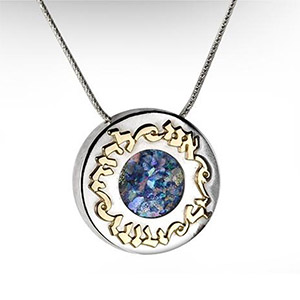 Rafael Jewelry Silver and Gold My Beloved Medallion Roman Glass Necklace
