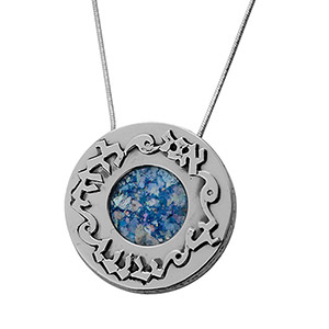 Rafael Jewelry Silver My Beloved Medallion Roman Glass Necklace