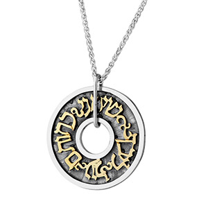 Rafael Jewelry Silver Disk and 9kt Gold 'Seal Over Your Heart' Necklace