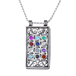 Rafael Jewelry Silver Hoshen and Filigree Necklace