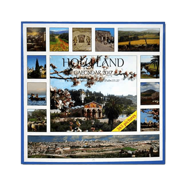 2017 gregorian holy land wall calendar 365 pictures