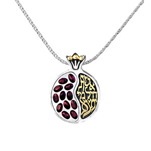 Rafael Jewelry Silver Large Pomegranate Medallion with Garnets and Woman of Excellence in 9kt Gold