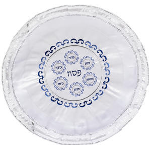 White Satin Matzah Cover with Blue Seder Plate Design