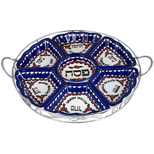 Armenian Ceramic Passover Seder Tray with Fitted Dishes