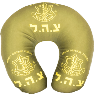 IDF Travel Neck Pillow