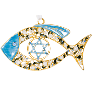 Blue Enameled Floral Messianic Fish Wall Hanging