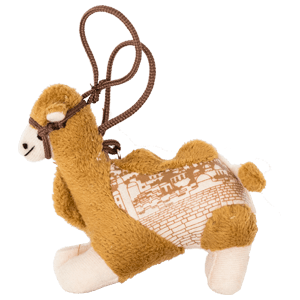 Brown Plush Sitting Camel Keychain