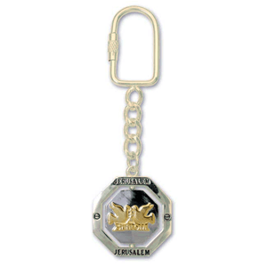 Two Doves and Jerusalem Keychain