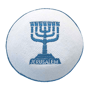 Knitted Kippah with Menorah Embroidery