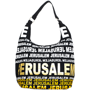 City Hobo Bag with Jerusalem Gold Foil