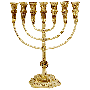Gold Plated Jerusalem Menorah, Available in 3 Sizes