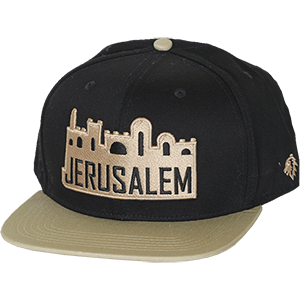 d08cbc21e Israel Hats at JesusBoat.com | IDF Hats | Jerusalem Hats