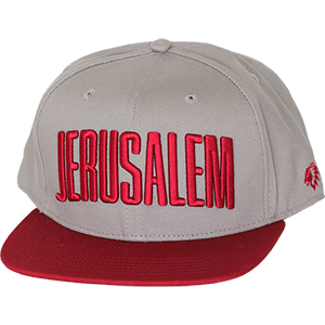 Tan and Red Jerusalem Hat by Keter