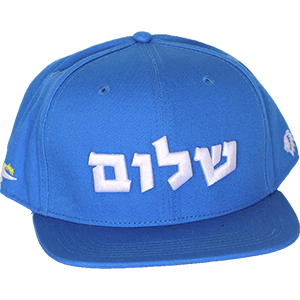 Hebrew Shalom by Keter Hat